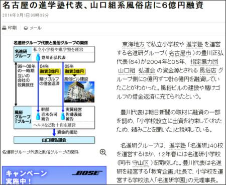 http://www.asahi.com/articles/ASG2X61F8G2XOIPE02W.html