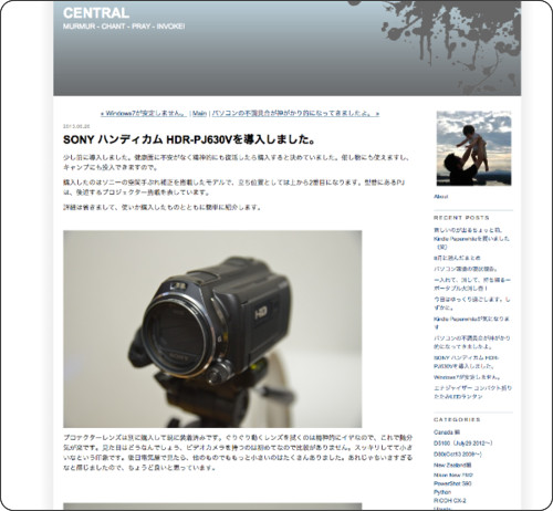 http://layla.way-nifty.com/central/2013/06/sony-hdr-pj630v.html