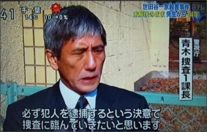 https://twitter.com/saipan_akira/status/549757833567141888/photo/1
