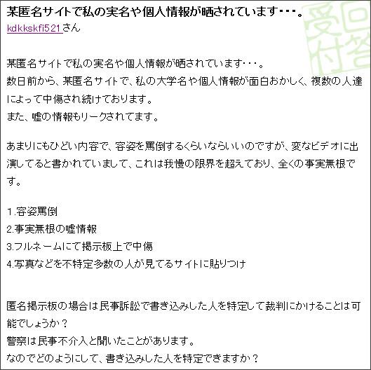 http://webcache.googleusercontent.com/search?num=50&hl=ja&safe=off&q=cache%3Ahttp%3A%2F%2Fdetail.chiebukuro.yahoo.co.jp%2Fqa%2Fquestion_detail%2Fq1162683596&aq=f&aqi=&aql=&oq=&pbx=1