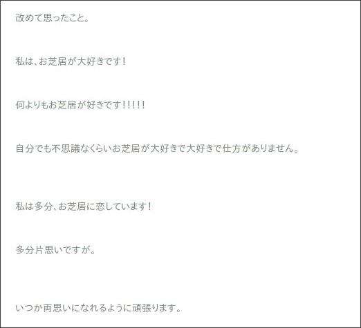 http://ameblo.jp/angerme-amerika/entry-12068210865.html