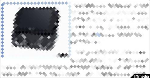 http://gamez.itmedia.co.jp/games/articles/0906/03/news032.html