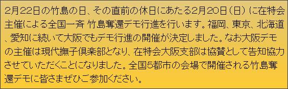 http://ameblo.jp/doronpa01/entry-10797212186.html