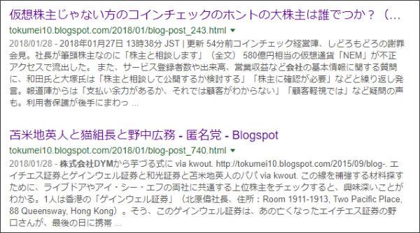 https://www.google.co.jp/search?q=site://tokumei10.blogspot.com+%E6%A0%AA%E5%BC%8F%E4%BC%9A%E7%A4%BEDYM&source=lnt&tbs=qdr:m&sa=X&ved=0ahUKEwihsYT3rpbZAhUCx2MKHfYjCmIQpwUIHw&biw=1205&bih=765