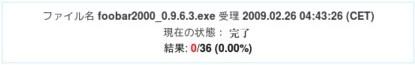 http://www.virustotal.com/jp/analisis/418f0de451109b0dc43998765272d25a
