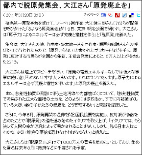 http://news24.jp/articles/2011/09/20/07190946.html