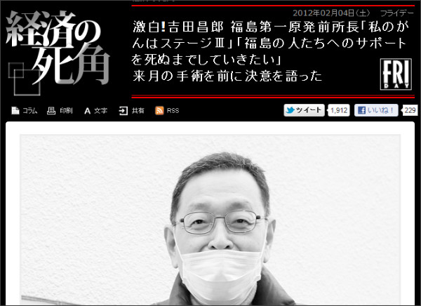 http://gendai.ismedia.jp/articles/-/31714