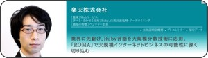 http://lab.jibun.atmarkit.co.jp/company_pages/335