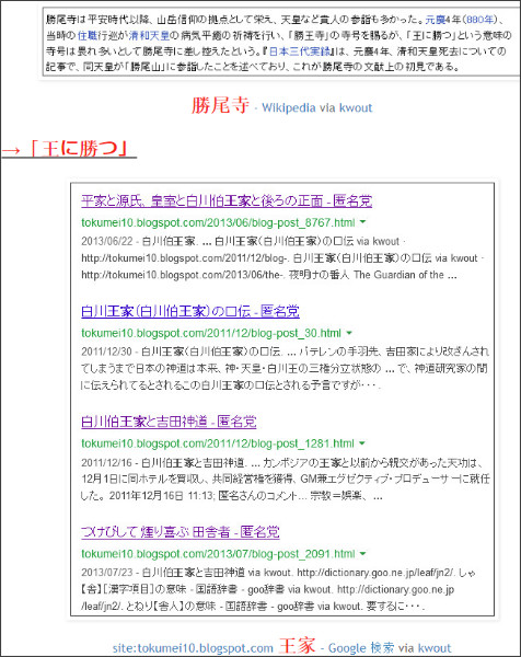 http://tokumei10.blogspot.com/2013/08/blog-post_4029.html