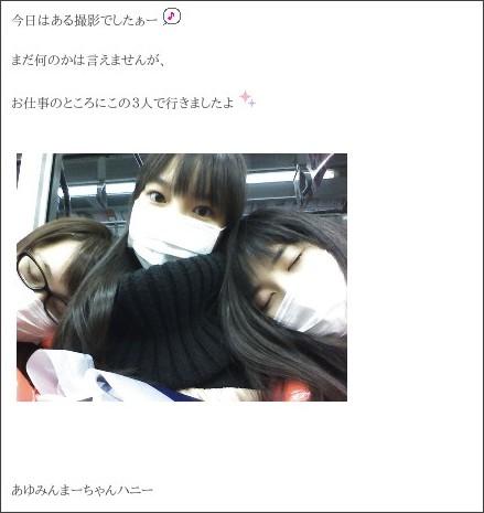 http://ameblo.jp/morningmusume-10ki/entry-11474905544.html