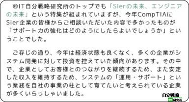 http://el.jibun.atmarkit.co.jp/comptia_plus/2009/12/1-db26.html