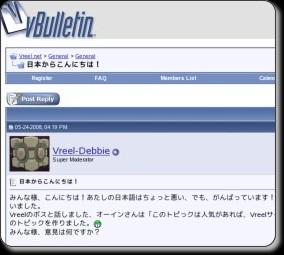 http://www.vreel.net/board/showthread.php?t=18