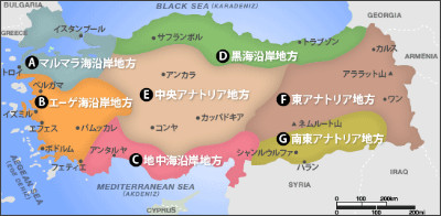 http://www.zenturkey.com/jp/turkey/img/cht_climate02.gif