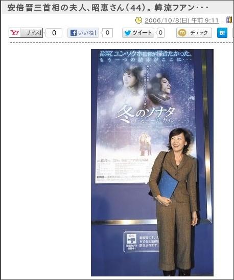 http://blogs.yahoo.co.jp/rakuten23/42652704.html