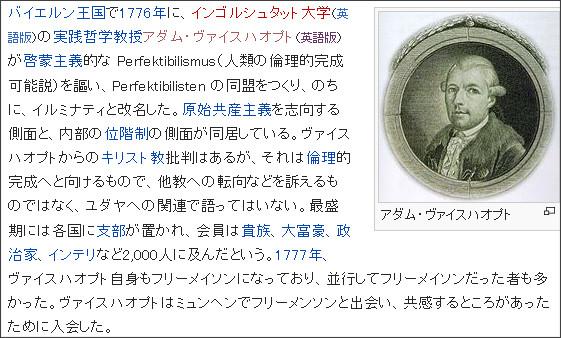 https://ja.wikipedia.org/wiki/%E3%82%A4%E3%83%AB%E3%83%9F%E3%83%8A%E3%83%86%E3%82%A3