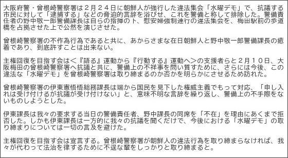 http://shukenkaifuku.board.coocan.jp/?m=listthread&t_id=3730