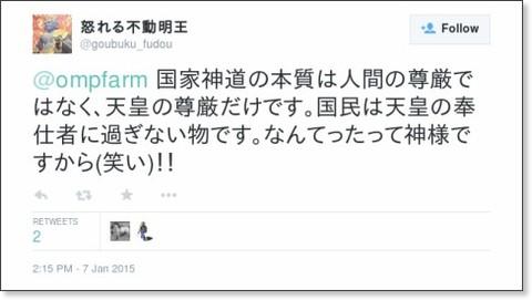 https://twitter.com/goubuku_fudou/status/552951596393308160