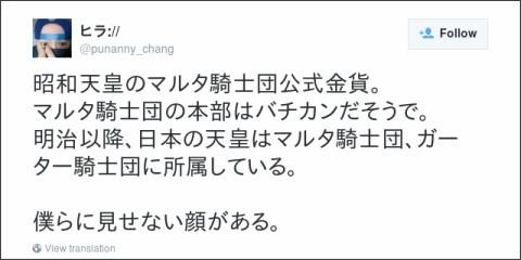 https://twitter.com/punanny_chang/status/630951280576299008