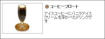 http://www.ginza-renoir.co.jp/renoir/menu/drink.html