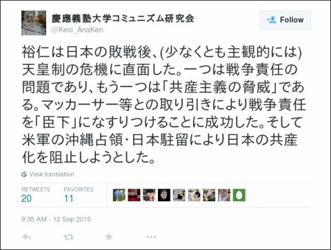 https://twitter.com/Keio_AnaKen/status/642738268207886336