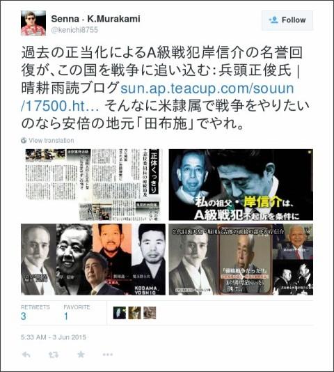 https://twitter.com/kenichi8755/status/606076234401841155