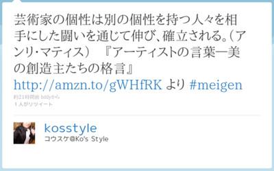 http://twitter.com/kosstyle/status/33478099454656512