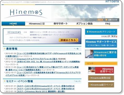 http://www.hinemos.info/