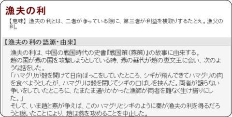 http://gogen-allguide.com/ki/gyofunori.html