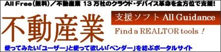 http://www.sawara.com/fdj-soft2/tokutyou.html