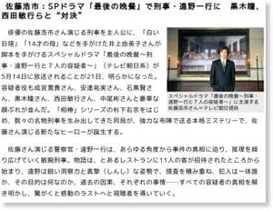 http://mainichi.jp/enta/geinou/news/20110420mog00m200041000c.html