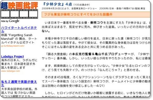 http://movie.maeda-y.com/movie/01095.htm
