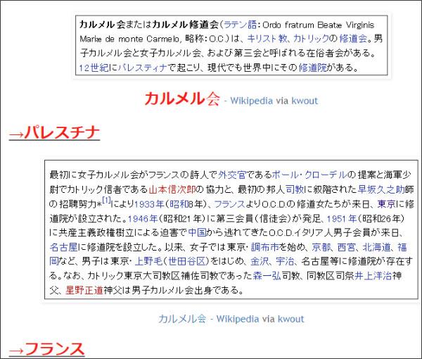 http://tokumei10.blogspot.com/2013/07/blog-post_4767.html