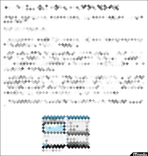 http://www.itmedia.co.jp/news/articles/1010/07/news051.html