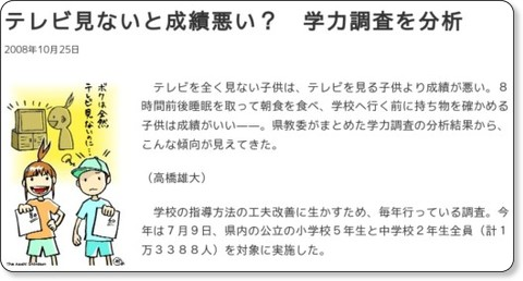 http://mytown.asahi.com/tokushima/news.php?k_id=37000000810250002