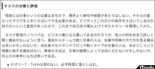 http://plusd.itmedia.co.jp/lifestyle/articles/0906/01/news010.html