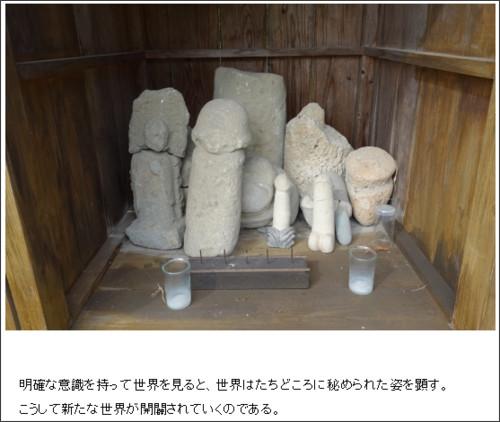 http://kotonohanoana.com/archives/14104