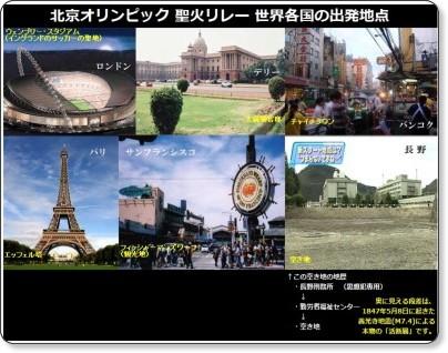 http://image.blog.livedoor.jp/dqnplus/imgs/f/9/f9e6c260.jpg
