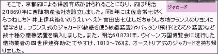 http://www.city.kyoto.jp/somu/rekishi/fm/nenpyou/htmlsheet/bunka12.html