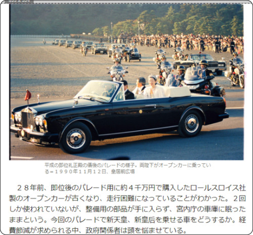 http://www.asahi.com/amp/articles/ASL4Y5GRTL4YUTIL019.html