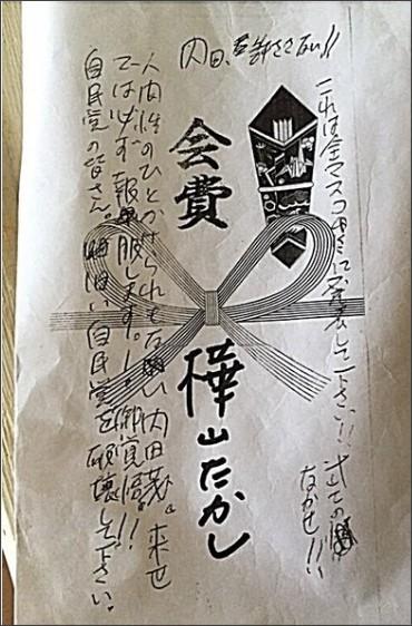 http://livedoor.blogimg.jp/kuromacyo/imgs/7/9/79780073-s.jpg