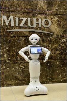 http://www.softbank.jp/robot/news/info/20150721a/