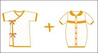 http://www.kosodatebaby.com/babyclothes/sinseiji_clothes/
