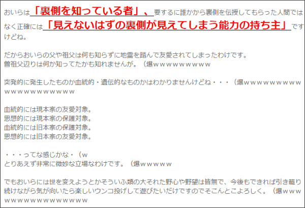 http://tokumei10.blogspot.com/2014/06/blog-post_9293.html