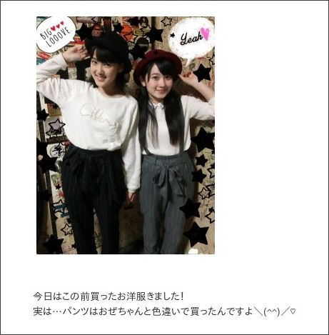 http://ameblo.jp/countrygirls/entry-12095963535.html