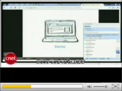 http://japan.cnet.com/news/ent/story/0,2000056022,20404010,00.htm