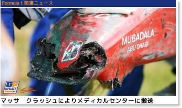 http://f1.gpupdate.net/ja/news/2009/07/25/216572/