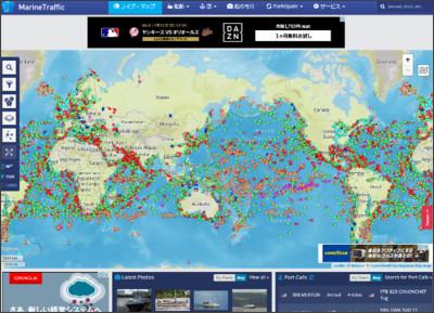 http://www.marinetraffic.com/jp/ais/home/centerx:146.8/centery:17.3/zoom:2