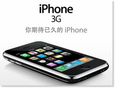 http://www.apple.com/hk/iphone/
