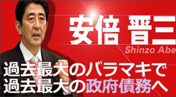 http://s-system4.up.seesaa.net/image/2020201520E5AE89E5808DE58685E996A320E5AE9FE7B8BE20E887AAE6B091E5859AE6B885E5928CE4BC9A20E5A4A9E79A8720E3838DE38388E382A6E383A820E887AAE7A7B0E6849BE59BBDE8808520E7A88EE98791E6B3A5E6A392.jpg