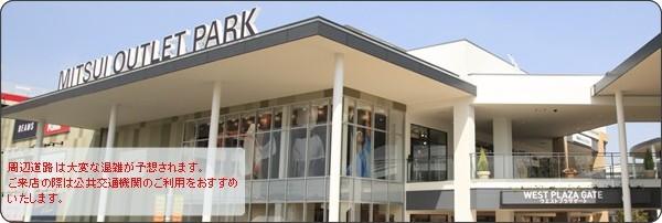 http://www.31op.com/iruma/index.html